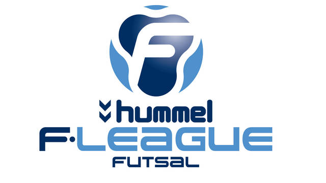 hummelfleague